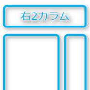 アドセンスブログの基本設定@3つのポイントを実例で紹介!