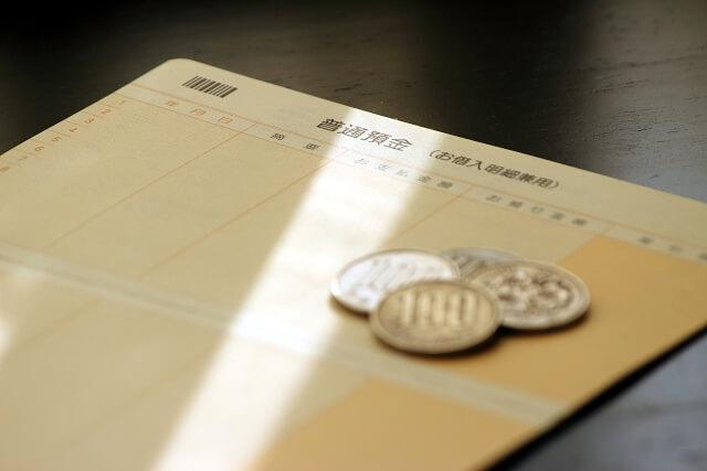 アドセンスの振込先を変更する方法@銀行口座の登録変更