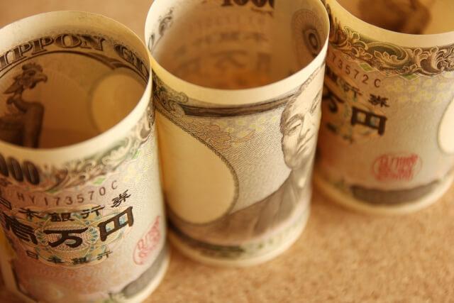 アドセンスの支払い金額@最低8,000円を越えたらOK!