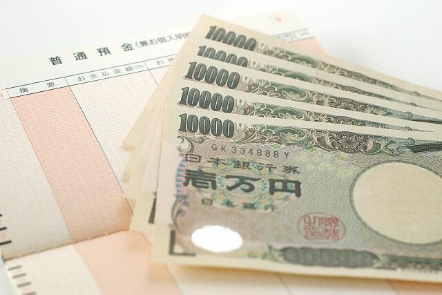 預金通帳とお札