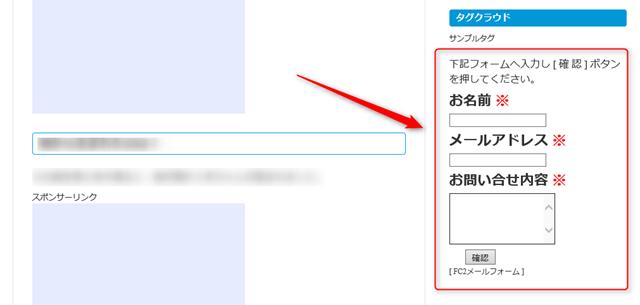 ブログ表示の確認