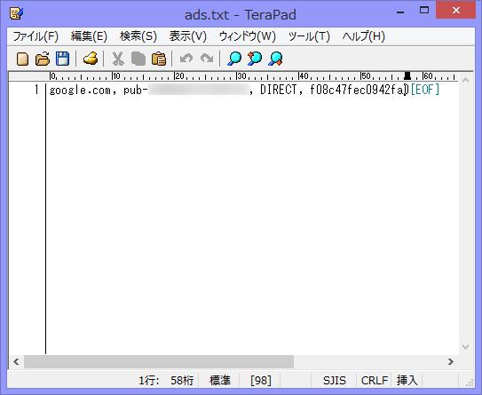 adsファイルの完成形