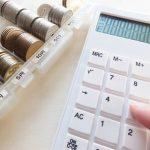 アドセンスの収益確認はどこを見ればよい?ページRPMやインプレッションとの違い